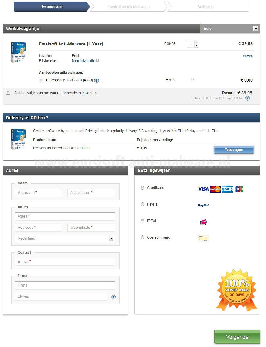 Emsisoft Anti-Malware bestellen
